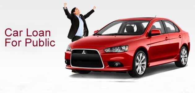 Js Bank Car Loan